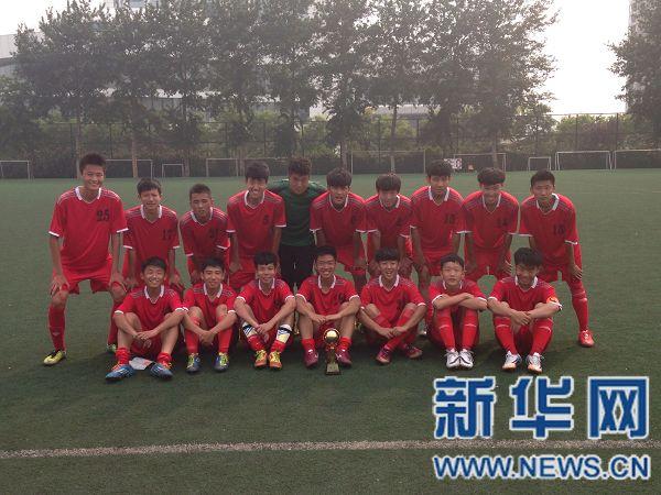 河南省研究作文全国足球队高中赛获季军课题讲评高中课中学实验图片